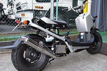 【Racing Shop Yokota】RSY Slim Bomb 不銹鋼全段排氣管:CREA SCOOPY (AF55)用 - 「Webike-摩托百貨」