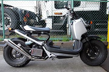 【Racing Shop Yokota】RSY Slim Bomb 不銹鋼全段排氣管:Dio Z4 (AF57)用 - 「Webike-摩托百貨」
