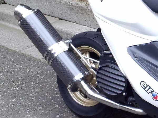 【Racing Shop Yokota】RSY Little Bomb 黑色碳纖維全段排氣管:Dio Z4 (AF63)用 - 「Webike-摩托百貨」