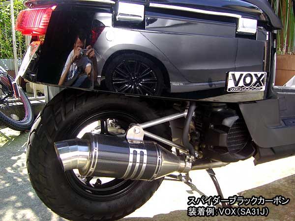 【Racing Shop Yokota】RSY Spider 碳纖維全段排氣管:VOX Box (SA31J)用 - 「Webike-摩托百貨」