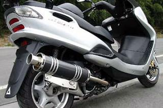 【Racing Shop Yokota】RSY Big Horn 黑色碳纖維全段排氣管:Majesty 125FI(5CA)用 - 「Webike-摩托百貨」