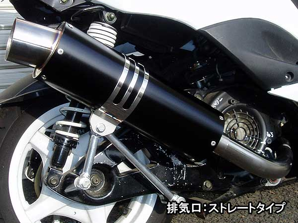 【Racing Shop Yokota】RSY Special 黑色陽極處理全段排氣管:Cygnus X FI (台灣5期)用 - 「Webike-摩托百貨」