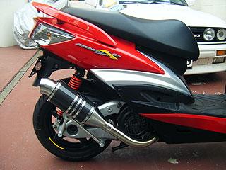 【Racing Shop Yokota】RSY Spider 黑色碳纖維全段排氣管:BW'S125用 - 「Webike-摩托百貨」