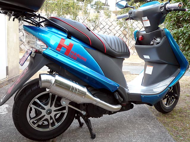 【Racing Shop Yokota】RSY Spider 不銹鋼全段排氣管:Address V125  CF46A 加大缸徑 150cc-用 - 「Webike-摩托百貨」