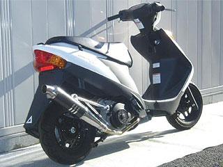 【Racing Shop Yokota】RSY Slim Bomb 黑色碳纖維全段排氣管:Address V125 (CF46A)用 - 「Webike-摩托百貨」