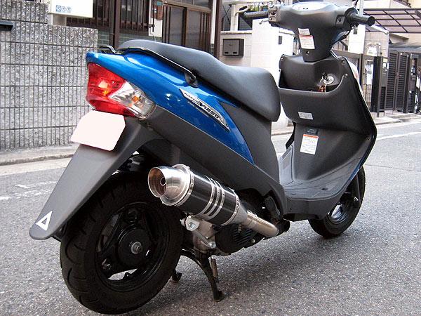 【Racing Shop Yokota】RSY Spider 黑色碳纖維全段排氣管:Address V125 (CF4EA)用 - 「Webike-摩托百貨」