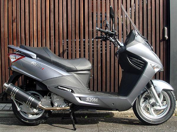 【Racing Shop Yokota】RSY Big Horn 黑色碳纖維全段排氣管:SYM RV125i (LF12W)用 - 「Webike-摩托百貨」