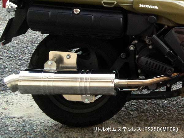 【Racing Shop Yokota】RSY Little Bomb 全段排氣管:PS250 (MF09)用 - 「Webike-摩托百貨」