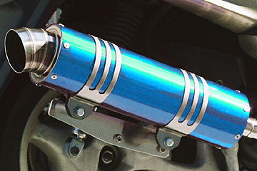 【Racing Shop Yokota】RSY Wild Bomb 全段排氣管:Majesty 250SV/ABS(SG01J)用 - 「Webike-摩托百貨」
