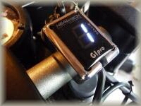 【HEALTECH ELECTRONICS】GIpro-DS /-X 鏡面處理保護殼 - 「Webike-摩托百貨」