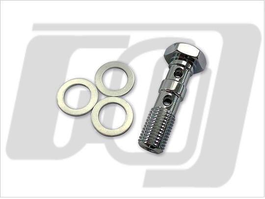 【GUTS CHROME】雙油管接頭螺絲 (電鍍) 3/8-24 - 「Webike-摩托百貨」