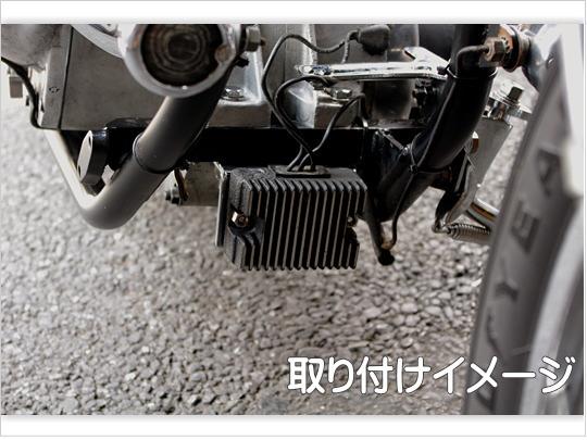 【GUTS CHROME】電壓調整器安裝支架 (電鍍) - 「Webike-摩托百貨」