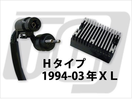 【GUTS CHROME】XL H Type 黒色電壓調整器 - 「Webike-摩托百貨」