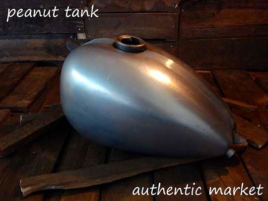 【GUTS CHROME】AUTHENTIC MARKET Peanut 原廠型油箱 (High tunnel) - 「Webike-摩托百貨」