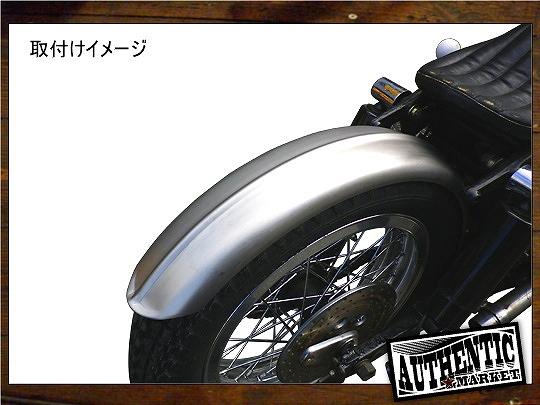 【GUTS CHROME】Rib 土除  (鋼製) - 「Webike-摩托百貨」