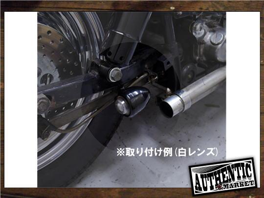 【GUTS CHROME】Guide Type 方向燈組 (黑色 透明燈殼) - 「Webike-摩托百貨」