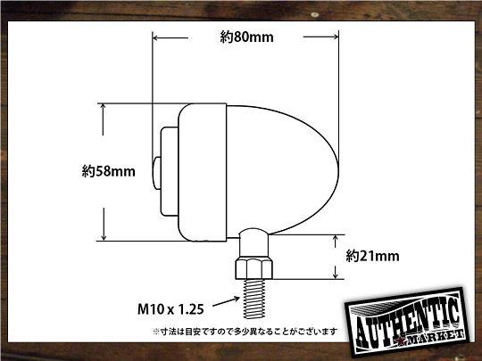 【GUTS CHROME】Guide Type 方向燈組 (黑色 白色燈殼) - 「Webike-摩托百貨」