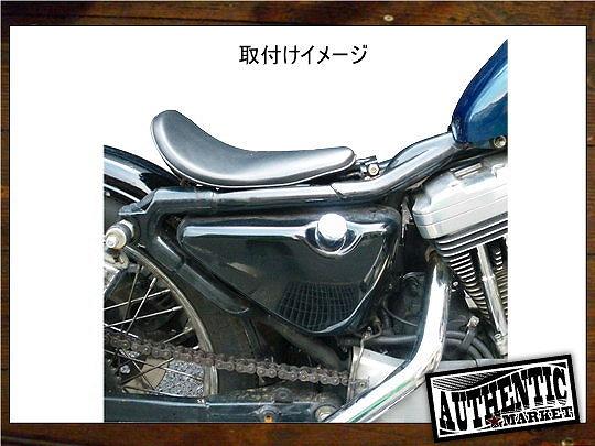 【GUTS CHROME】BG XL 坐墊安裝套件 - 「Webike-摩托百貨」