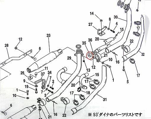 【GUTS CHROME】排氣管接管墊圈 - 「Webike-摩托百貨」