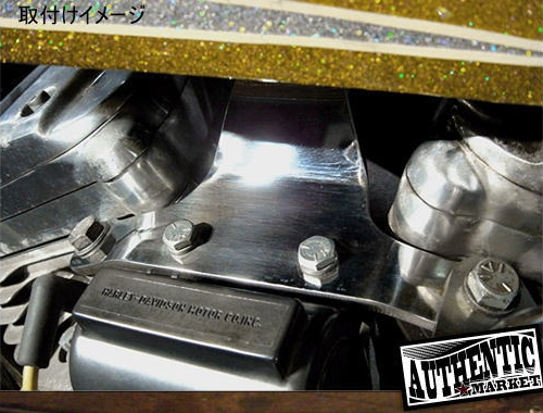 【GUTS CHROME】Glide Stone 引擎支架 - 「Webike-摩托百貨」