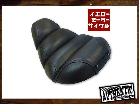 【GUTS CHROME】YAN☆YAN 坐墊 - 「Webike-摩托百貨」
