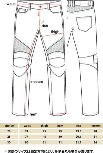 【uglyBROS】MOTOPANTS TWIGGY 女用牛仔車褲 - 「Webike-摩托百貨」
