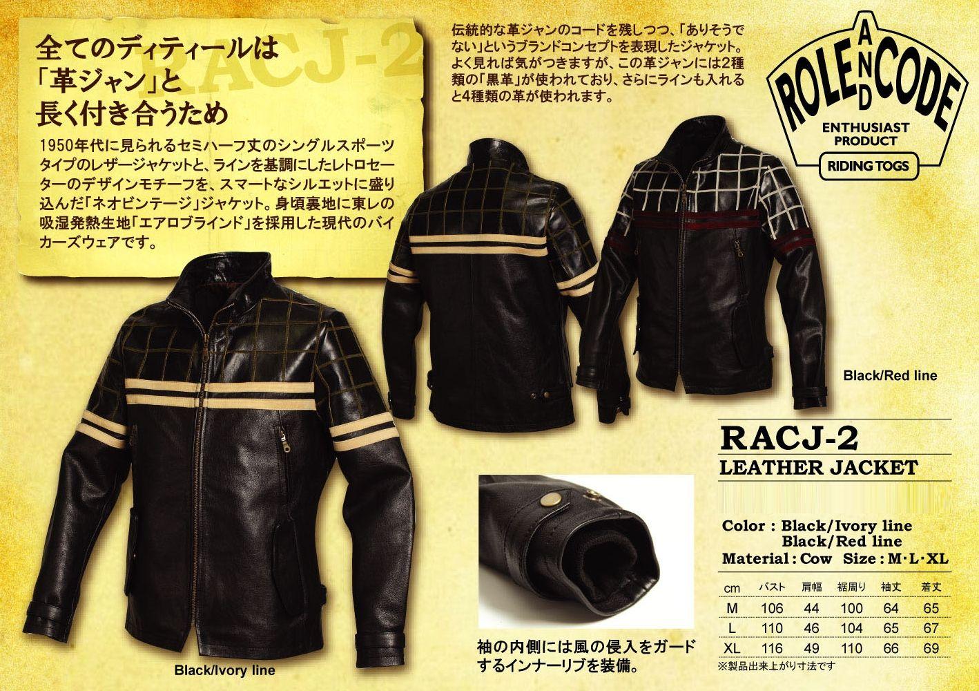 【DEGNER】皮革外套 【Roll And Code】 - 「Webike-摩托百貨」