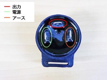 【World Walk】LED方向燈用繼電器3極(三插) - 「Webike-摩托百貨」
