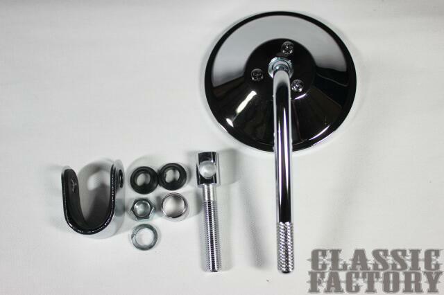 【CLASSIC FACTORY 】4吋夾鉗式圓型後視鏡(電鍍) - 「Webike-摩托百貨」