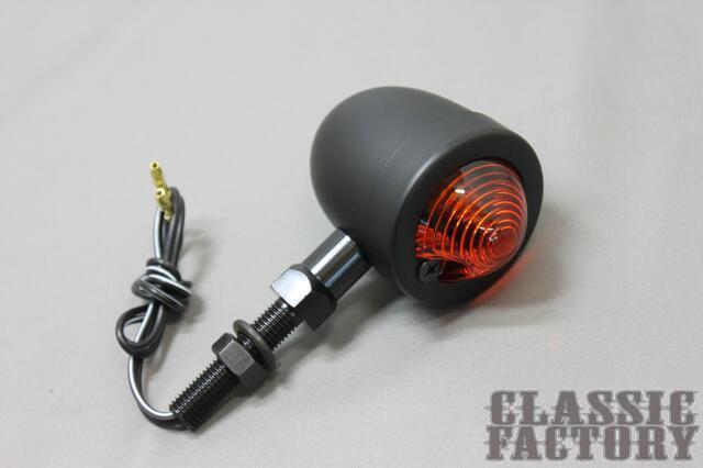 【CLASSIC FACTORY 】Brett 方向燈 (黑色 4個一組) - 「Webike-摩托百貨」