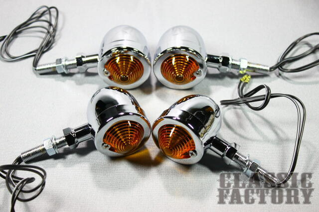 【CLASSIC FACTORY 】Brett 方向燈 (電鍍 4個一組) - 「Webike-摩托百貨」