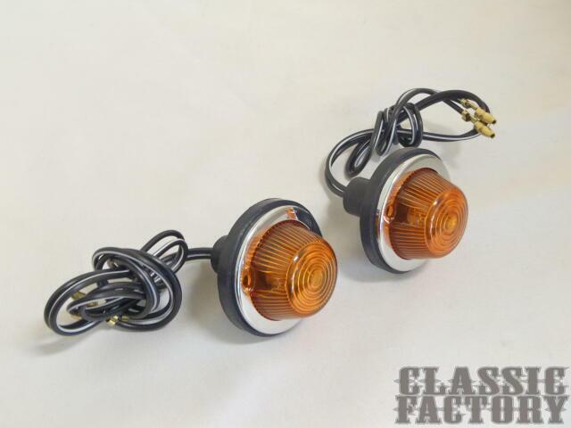 【CLASSIC FACTORY 】Cafe Style 方向燈 (2個一組) - 「Webike-摩托百貨」