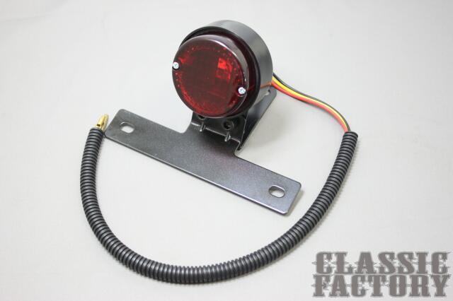 【CLASSIC FACTORY 】Retro Round 尾燈 (黑色) - 「Webike-摩托百貨」