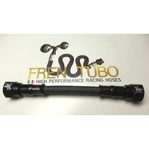 FRENTUBO フレントゥーボAN3 カーボンブレーキ/油圧クラッチホース
