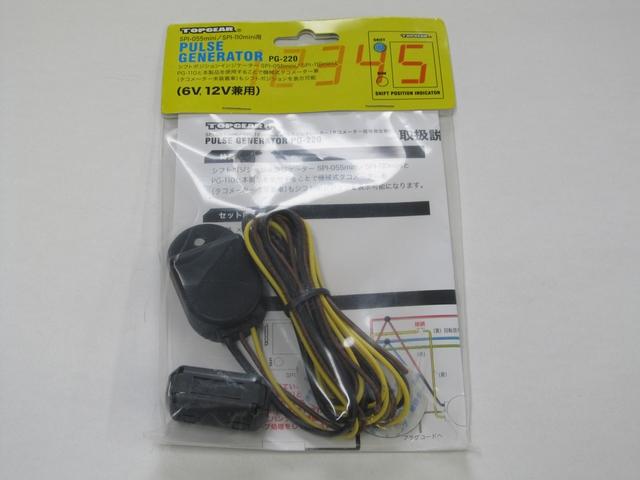 【PROTEC】轉速表信號產生器 (6V/12V共通) PG-220 - 「Webike-摩托百貨」