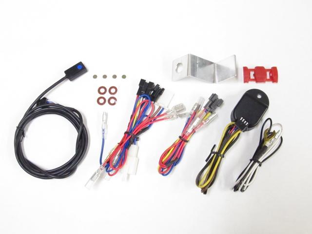 【PROTEC】HR-S43 RPI用 線束 Address V 125/G (05-07) CF46A - 「Webike-摩托百貨」