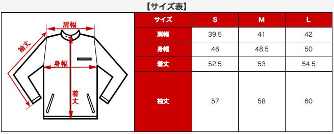 【MOTOBLUEZ】[女用]【HEAVY RED LABEL】 Single騎士外套 - 「Webike-摩托百貨」
