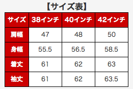 【MOTOBLUEZ】【HEAVY RED LABEL】打孔皮革騎士外套(Single)  (黑) - 「Webike-摩托百貨」