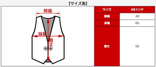 【MOTOBLUEZ】[LARGE SIZE]【HEAVY RED LABEL】 上油皮革背心(黃褐) - 「Webike-摩托百貨」
