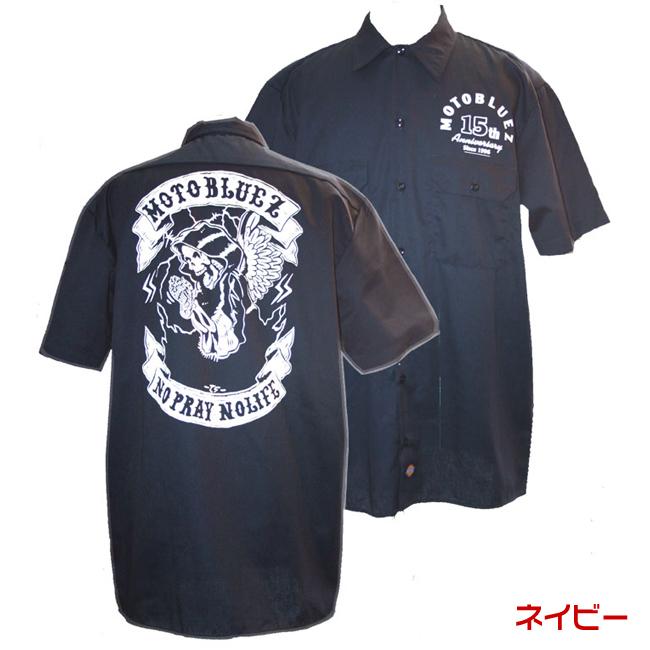 【MOTOBLUEZ】【HEAVY】Motobluez15周年原廠短袖工作衫(NO PRAY NO LIFE) 海軍藍 - 「Webike-摩托百貨」