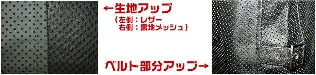 【MOTOBLUEZ】【HEAVY Red Label】打孔皮革網格衫 - 「Webike-摩托百貨」
