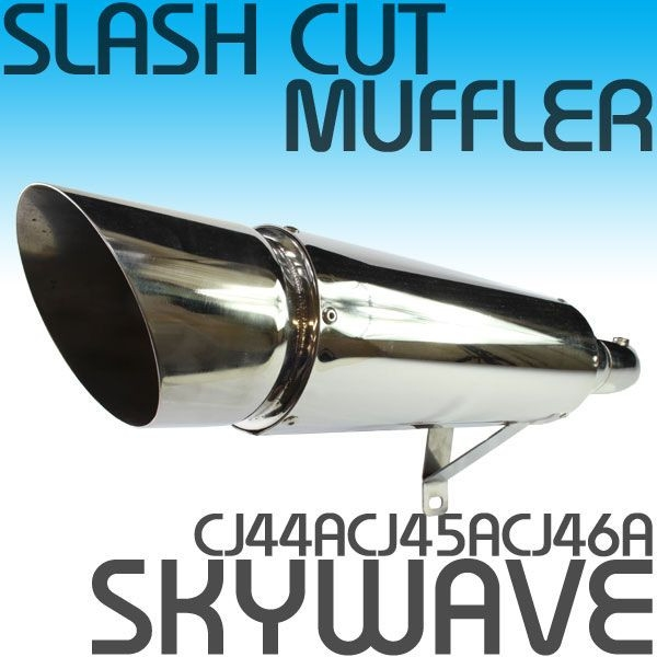 【RISE CORPORATION】Slash cut 加厚 全段排氣管 - 「Webike-摩托百貨」