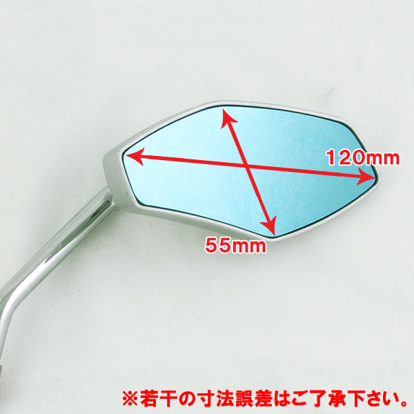 【RISE CORPORATION】(銀)藍鰭後視鏡 (10mm) - 「Webike-摩托百貨」