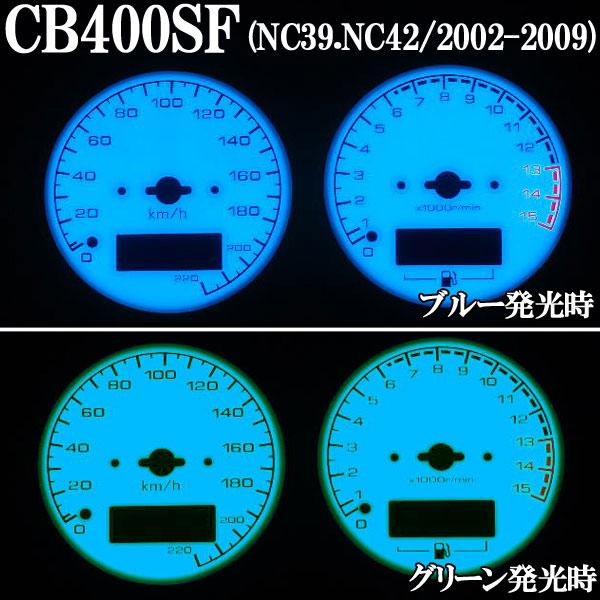 【RISE CORPORATION】EL 儀表板發光片 CB400SF(NC39・NC42/2002-2009年)用 - 「Webike-摩托百貨」