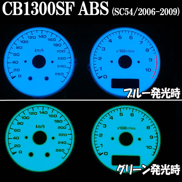 【RISE CORPORATION】EL 儀錶面板 CB1300SF ABS(SC54/2006-2009年)用 - 「Webike-摩托百貨」