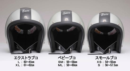 【BUCO】SMALL BUCO WILD-1四分之三安全帽 - 「Webike-摩托百貨」