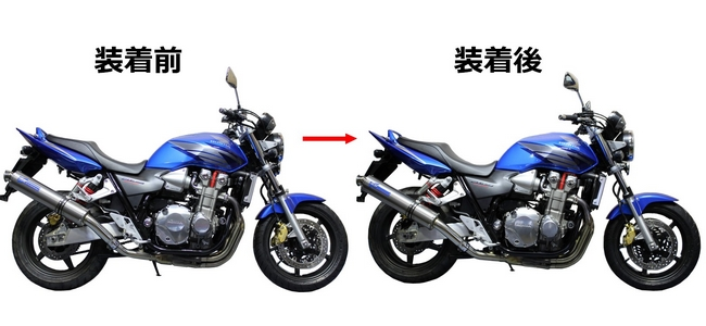 【U-KANAYA】降低連桿 [CB1300SF(SC54) : CB1300SB [SUPER BOLD'OR] ] - 「Webike-摩托百貨」