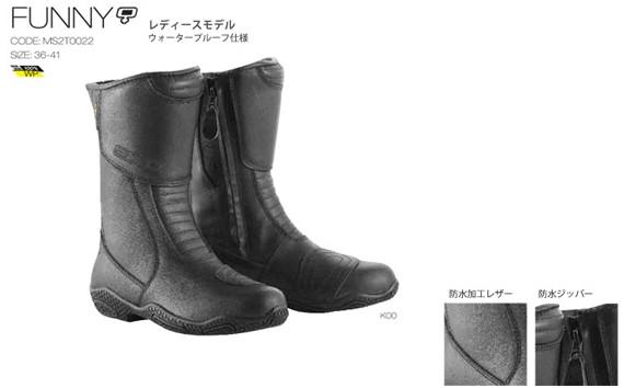 【AXO】防潑水 女用車靴「FUNNY」 - 「Webike-摩托百貨」