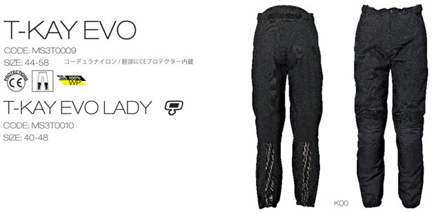 【AXO】女用車褲「T-KAY EVO」 - 「Webike-摩托百貨」