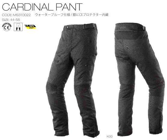 【AXO】防潑水 褲「CARDINAL PANTS」 - 「Webike-摩托百貨」